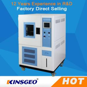 China -70~150℃ Automobile LCD Display Temperature And Humidity Controlled Cabinets Stainless Steel on sale