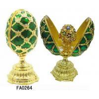 Easter Egg Box Metal Easter Egg Box Metal Music Easter Egg Box