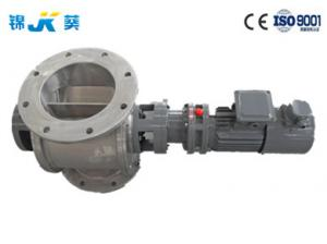 China Pneumatic Conveying System Rotary Vane Valve Solid Corrosion Resistant on sale