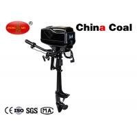 electric outboard machine Industrial Tools And Hardware with 4 horsepower brushless