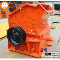 High efficiency sand making hammer crusher for sale, sand making machine
