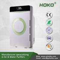 Home air purifier PM2.5 UV sterilization mini air conditioner, air purifying machine