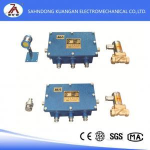 China ZPS127 mine automatic spray dust device on sale