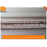 China 2017 Wallpaper design Roller Blinds & Treatments for home decoration on sale