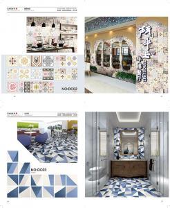 China Decorative Polished Glazed Interior Tiles Art  Ceramic Porcelain 200*200mm Tile For Kitchen And Room Wall&Floor Tiles on sale