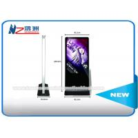 China Stand Alone Touch Screen Information Kiosk , Touch Screen Computer Kiosk on sale