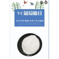 China AA2G L-Ascorbic Acid 2-Glucoside Natural Feed Additives on sale