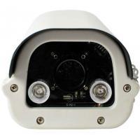 China ST-SD4-IRの高い発電2 PCS 2W IR LED 30度の天使屋外の80m IRの赤外線照明器 on sale