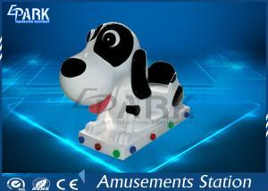 China HD LCD Screen Kiddy Ride Machine Support MP3 Music English Version on sale