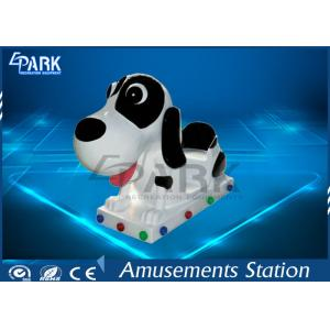 China HD LCD Screen Kiddy Ride Machine Support MP3 Music English Version For Sale on sale