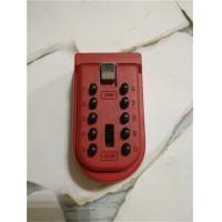 Outdoor Wall Mount Push Button Lock Box Weatherproof For 5 Keys Capacity