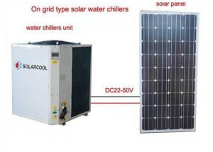 China On Grid Solar Air Conditioner PV Water Chillers Series Eco Friendly on sale