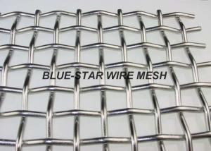 China Intermediate / Lock Crimp Wire Mesh For Filtering / Separating / Shifting on sale