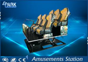 China Factory Price Amusement Park China Amusement Motion Cinema Roller Coaster Simulator Mini 5d Film Game Machine on sale