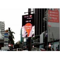 Street Pole Outdoor Advertising LED Display Signs , WiFi 3G exterior led screen