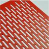 China Slotted Hole Perforated Meatl Mesh wholesale