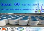 China Chemical Food Additives Sorbitan Monostearate Span 60 Emulsifier CAS 1338-41-6 wholesale