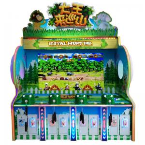 China Children arcade Royal hunting lottery machine kids coin operated game machine Original manufacturer on sale