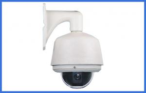 China 1 / 3 CMOS 1080 18 X Zoom PTZ Network Camera Waterproof 355 degree Horizontal angle on sale