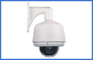 China Indoor stadium 960P 1.3 MegaPixel PZT Network Camera , IR Distance 100M on sale