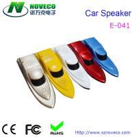 mini music car speaker for mini mp4 player,mini usb fm radio car shape speaker markets