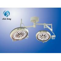 China Overall reflection operating lamp shadowless lamp on sale