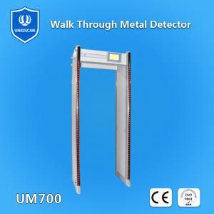China Walk Through Metal Detector / Arched door frame with high sensitivity 33 zones UZ800 on sale