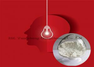China Picamilon Nootropics Powder Pikamilone Sodium Salt Pharmaceutical Intermediates Drug on sale