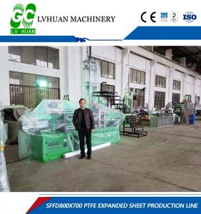China High Speed Cloth Paper Rewinder Machine Multi Functional Custom Working Width on sale