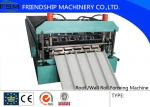 Automatic C Z Purlin  Roll Forming Machine , Cold Steel Roll Forming Machine