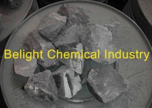 China Calcium Carbide 50-80mm on sale