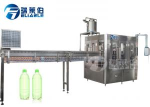 China 3 In 1 Tea Coffee Hot Filling Machine Glass Bottle Capping Equipment Volumetric Type on sale