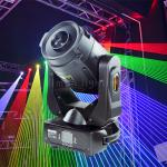 2W/4W RGB Colorful Rotating DMX Zoom Moving Head Stage Laser Light