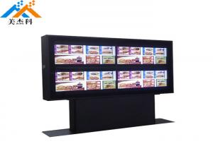 China 1920x540 Outdoor Digital Signage 500 Nits Brightness LCD Resize Billboard Display on sale