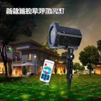 Lawn single hole with remote control waterproof laser lights outdoor decorative holiday lights outdoor waterproof effect