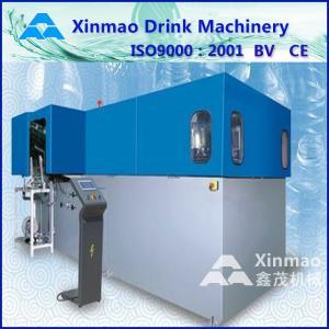 China Máquina de sopro da garrafa do ANIMAL DE ESTIMAÇÃO de 6 cavidades, máquinas moldando de alta velocidade do sopro do estiramento on sale