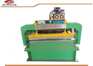 China Steel Plate Automatic Level Machine 8~15m/Min Speed PLC Control System on sale