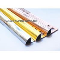 High Gloss Polished Aluminium Tile Edge Trim 2m Rust - Proof Interior Decoration