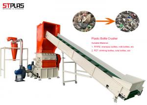 China 24h Online Service Plastic Film Grinding Machinery with D2 Blades on sale