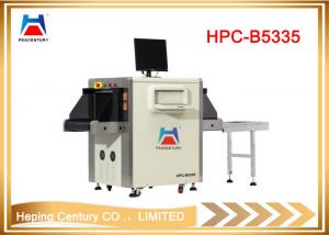 China High Resolution 32mm Penetration 5030 Dual Energy X-ray Baggage Scanner on sale