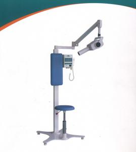 China Portable dental x ray machine x ray unit medical device with CE ISO approved on sale