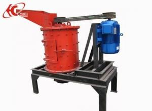 China Mining / Metallurgy Vertical Combination Crusher Energy Saving Crushing Equipment on sale