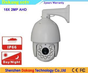 China CCTV 1080P AHD PTZ Camera IR Surveillance 2.0 Mega Pixel CMOS on sale
