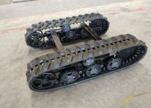 China DP-PY-220 Crawler Track Undercarriage For 300 - 400 Kg Small Drilling Rigs on sale