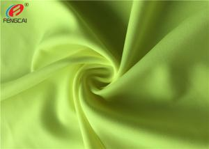 China 85% Polyester 15% Spandex Elastic Cheap Lycra Fabric For Dress on sale