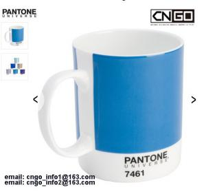 China 11OZ white mug PANTONE colors cup 7461 7463 Color numbers ceramic mug on sale