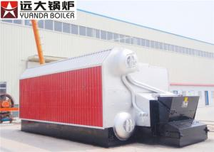 China Sawdust Cocoshell Fired High Pressure Steam Boiler ASME Certification on sale
