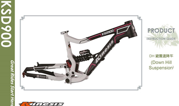 8 downhill full suspension mountain bike frame KINESIS KSD900 26 ...