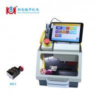 China Auto Key Cutting Machine Multi Purpose SEC-E9 Automated Key Machine on sale