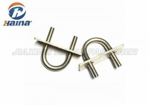 Quality 980Mpa Hardware Fasteners Stainless Steel U Bolts Standard UNC Thread for sale